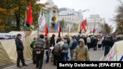 Палаточный городок вблизи здания Верховной Рады в Киеве, 20 октября 2017