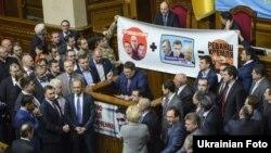 Ukraine -- Verkhovna Rada of Ukraine opens its morning plenary session meeting on April 8, 2015.