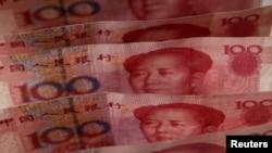 China -- Yuan banknotes