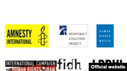 Iran/world -- Logos of Amnesty international, Democracy coalition project, Human Rights Watch, Fidh, LDDHI, International Campaign for Human Right in Iran, undated