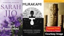 Qanun nəşriyyatından çıxmış üç yeni kitab.