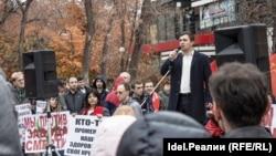Митинг в Пугачеве