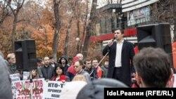 Митинг против завода