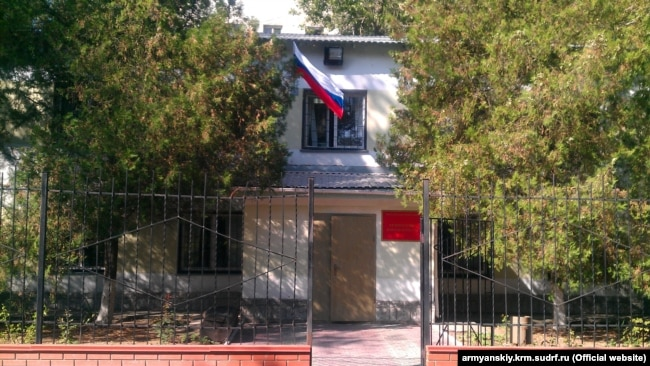 Подконтрольный России Армянский городской суд