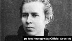 Украинская поэтесса Леся Украинка