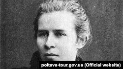 Ukrain şairesi Lesâ Ukrayınka