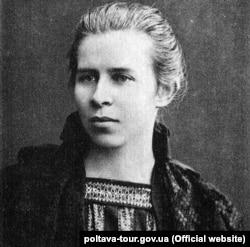Леся Українка (1871–1913) – українська письменниця перекладач, культурний діяч