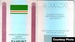 Ичкерин паспорт.