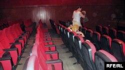 Кино сала