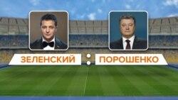 Шоу или дебаты? Зеленский против Порошенко| Крымский вечер