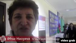 Əfrus Hacıyeva