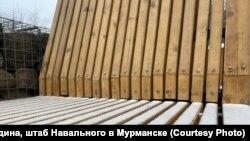 Скамейка за 700 тысяч рублей в Мурманске