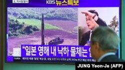 پخش خبر مربوط به آزمایش تازه در سئول