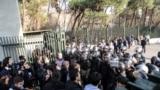 معترضان در دانشگاه تهران، روز