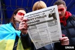 Учасники віча «Зупинимо капітуляцію!». Київ, майдан Незалежності, 6 жовтня 2019 року //