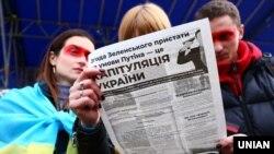 Учасники віча «Зупинимо капітуляцію!». Київ, майдан Незалежності, 6 жовтня 2019 року