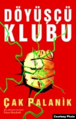 """Chuck Palahniukun """"Döyüşçü klubu"""" kitabı azərbaycan dilində."""