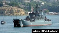 Большой десантный корабль «Ямал»