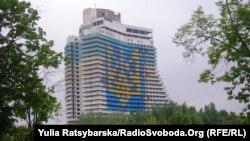 16-павярховы герб Украіны ў Днепрапятроўску