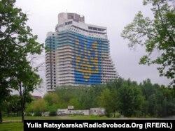 """Днепропетровск, недостроенное здание отеля """"Парус"""""""