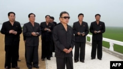 A photo of Kim released on July 6