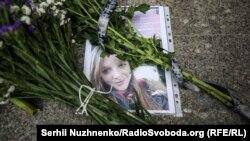 Годовщина катастрофы. В Киеве почтили память жертв сбитого«Боинга» (фоторепортаж)