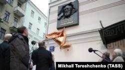 Soljenitsının xatirə lövhəsi onun 1970-ci illərdə yaşadığı binanın divarında dekabrın 11-də açılıb
