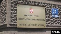 Tabla na zgradi Ministarstva spoljnih poslova, foto: Radovan Borović