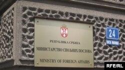 Zgrada Ministarstva spoljnih poslova - ilustracija
