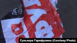 Сорванные листовки оппозиционного кандидата в гордуму Иркутска