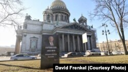On April 3, two activists were detained in St. Petersburg over a similar mock Putin gravestone placed near the iconic St. Isaac's Cathedral.
