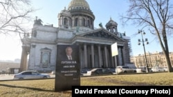 In April, activists placed a mock headstone opposite the famed St. Isaac's Cathedral in St. Petersburg.