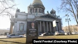 "The Putin ""gravestone"" was placed in front of St. Isaac's Cathedral in St. Petersburg."