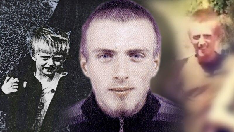 Optužnica protiv Ibre Ćufurovića zbog ratovanja u Siriji