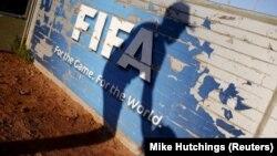 Международная федерация футбола рассчитывает заработать на грядущем чемпионате мира 5,7 миллиарда долларов