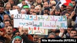 """لافتة ترفض """"بلاك بلوك"""" في تظاهرة ضد العنف أمام جامعة القاهرة"""
