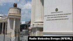 Јавно обвинителство на Република Македонија.