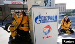 """Протесты против активности """"Газпрома"""" в Германии"""