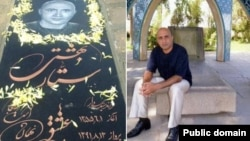 تصویر سمت چپ از سنگ مزار ستار بهشتی
