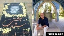 ستار بهشتی آخرین قربانی فشار بر معترضان و فعالان در ایران توصیف شده است