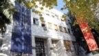 Zastava NATO-a i Crne Gore na zgradi Skupštine Crne Gore, Podgorica, arhivska fotografija