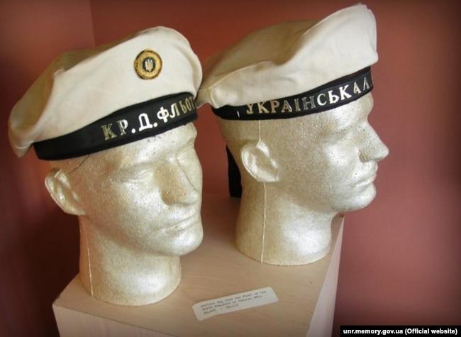 Бескозырки моряков украинского флота, 1918 г.