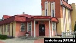 Рагачоўскі раённы суд