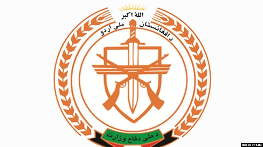 وزارت دفاع: ۹۴ داعشی در حمله بمبی امریکا در اچین کشته شدهاند