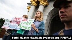 19 травня 2018 року у Києві відбувся марш «Свободу захисникам України», учасники якого вимагали від Росії звільнити українських бранців