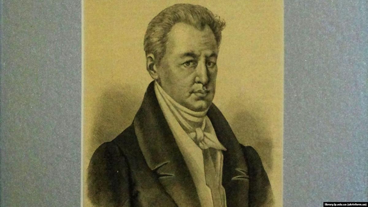 Иван Котляревский бросил вызов Российской империи. Его творчество актуально и в нынешней войне