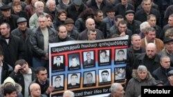 Армения - Митинг оппозиции в Ереване, 1 марта 2010 г.