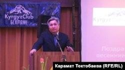 Болот Отунбаев.