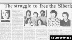 Публикация о семье Ващенко в американской газете