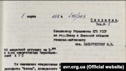 Підполковник Ніколаєв Ю.В. про аварійну ситуацію на 3-му і 4-му енергоблоках ЧАЕС, 1984 рік